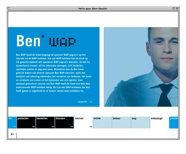 ben_case_site_ani_12-03
