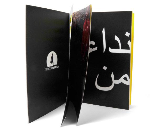 fpu-case-dabanga-boek-23-5