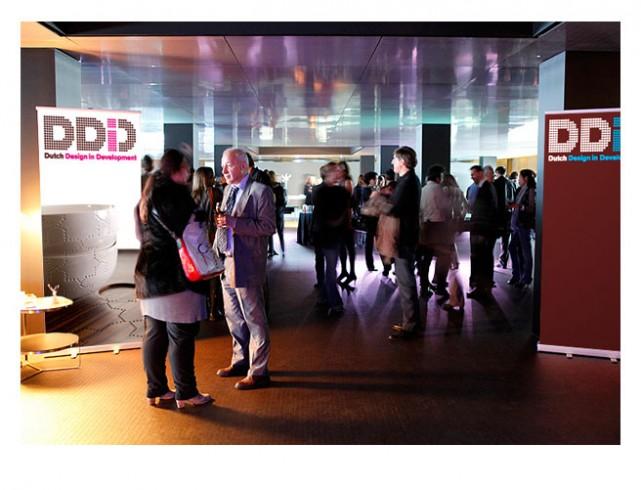 DDiD banners