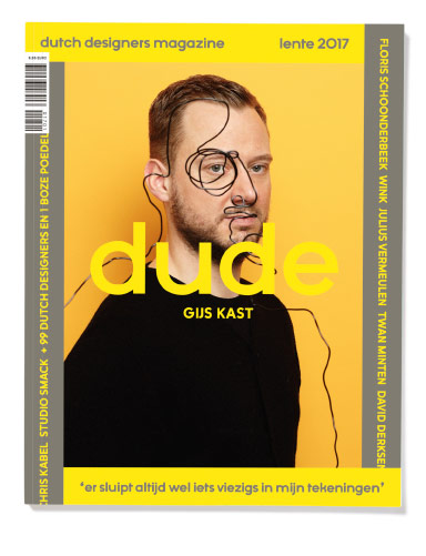 dude-12-cover